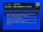 c c udp ip socket implementation2