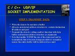 c c udp ip socket implementation4
