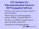 its institute for telecommunication sciences hf propagation software