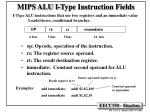 mips alu i type instruction fields