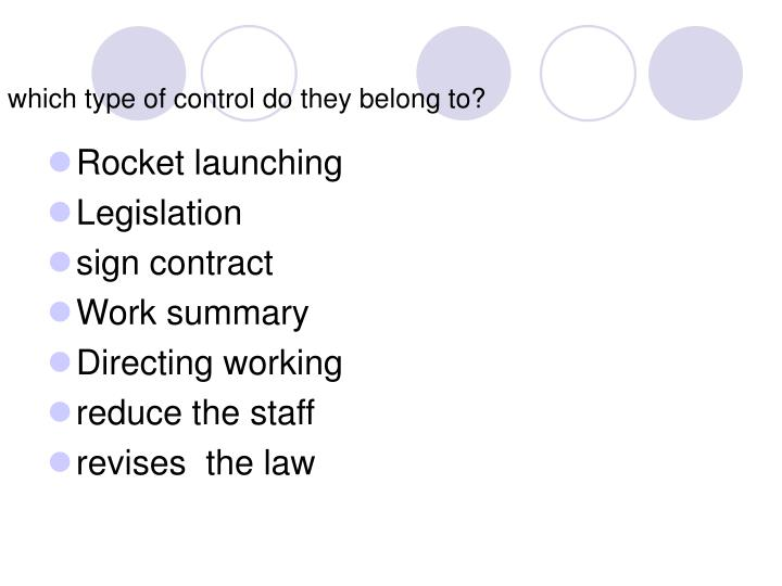 which type of control do they belong to?