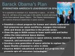barack obama s plan