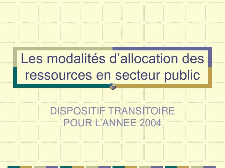 Les modalités d'allocation des ressources en secteur public