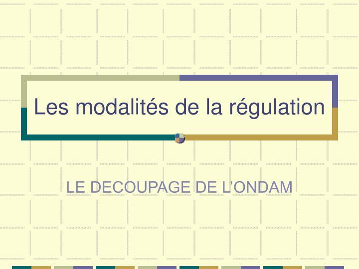 Les modalités de la régulation