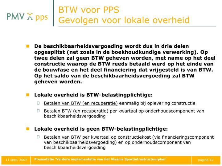 BTW voor PPS