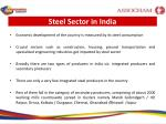 steel sector in india