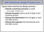 data warehouse design process cont