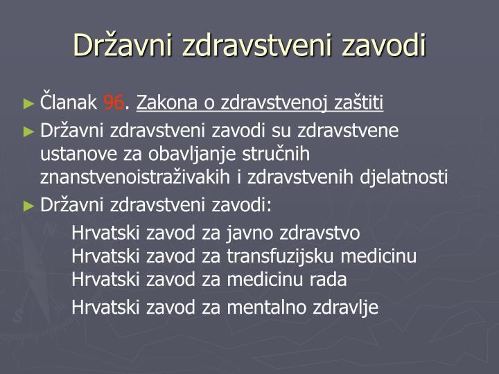 Državni zdravstveni zavodi