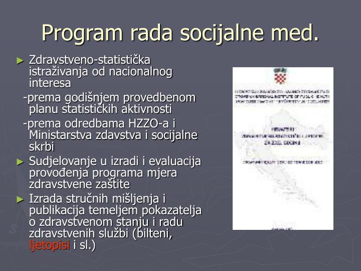 Program rada socijalne med.