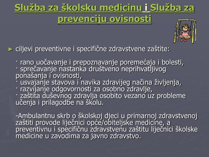 Služba za školsku medicinu