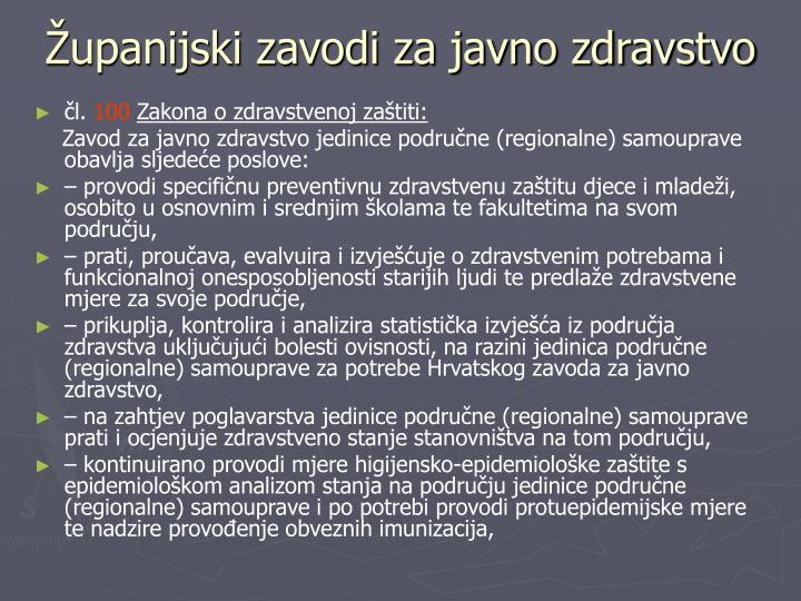 Županijski zavodi za javno zdravstvo