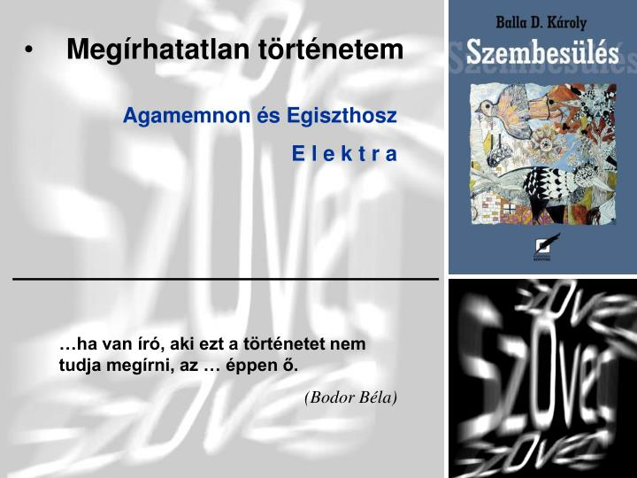 Agamemnon és Egiszthosz