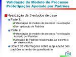 valida o do modelo de processo prototipa o apoiado por padr es