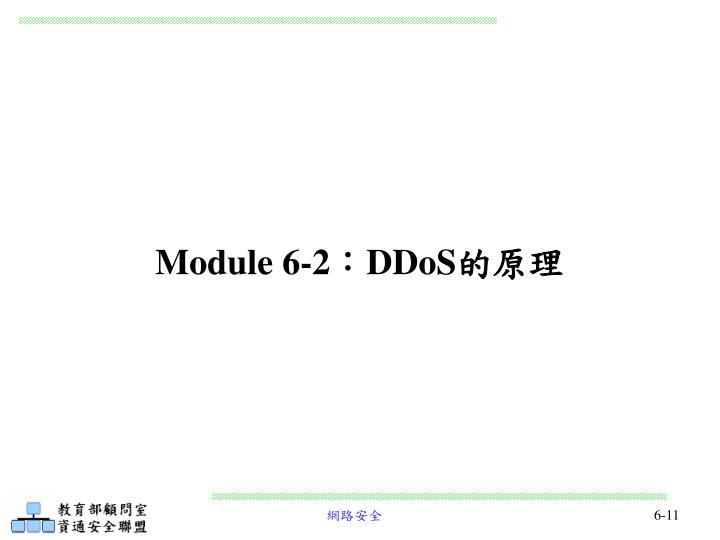 Module 6-2
