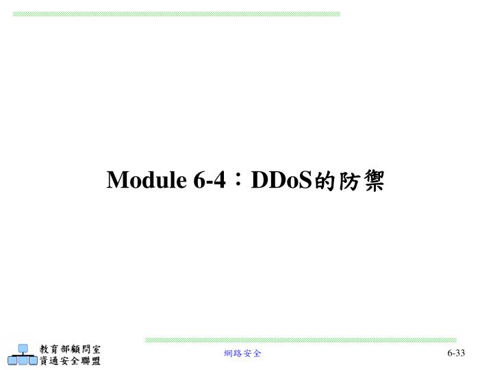 Module 6-4