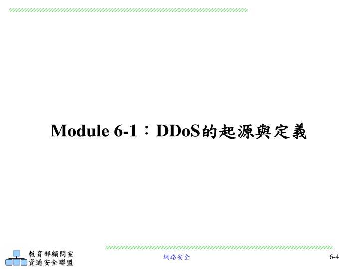 Module 6-1