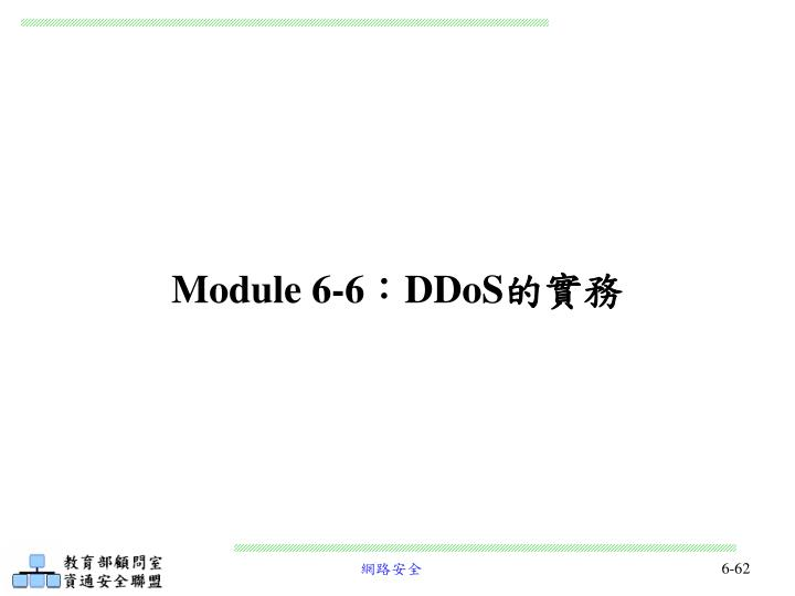 Module 6-6
