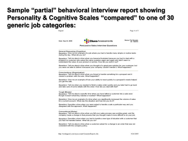 """Sample """"partial"""" behavioral interview report showing Personality & Cognitive Scales """"compared"""" to one of 30 generic job categories:"""