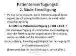 patientenverf gungsg 2 s ule einwilligung