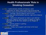 health professionals role in smoking cessation