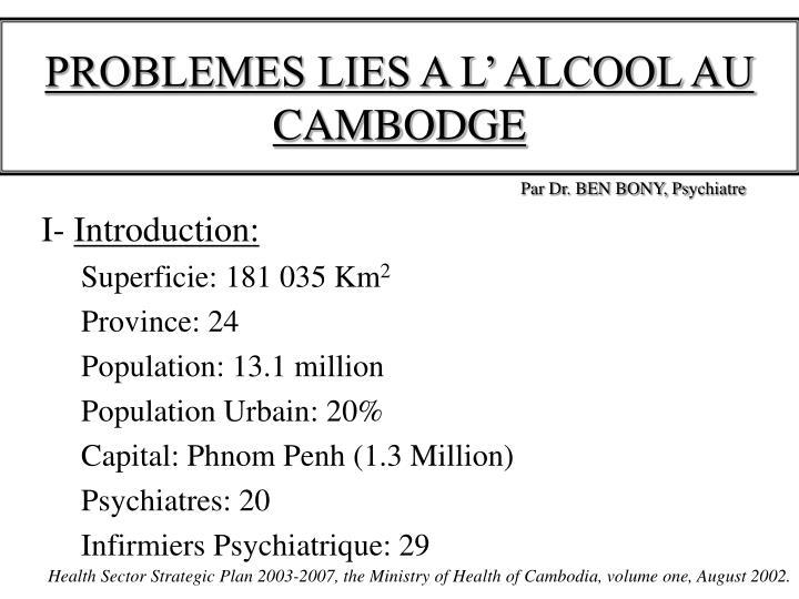PROBLEMES LIES A L' ALCOOL AU CAMBODGE