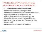 facteurs d volution et de transformation du droit