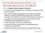 facteurs d volution et de transformation du droit5