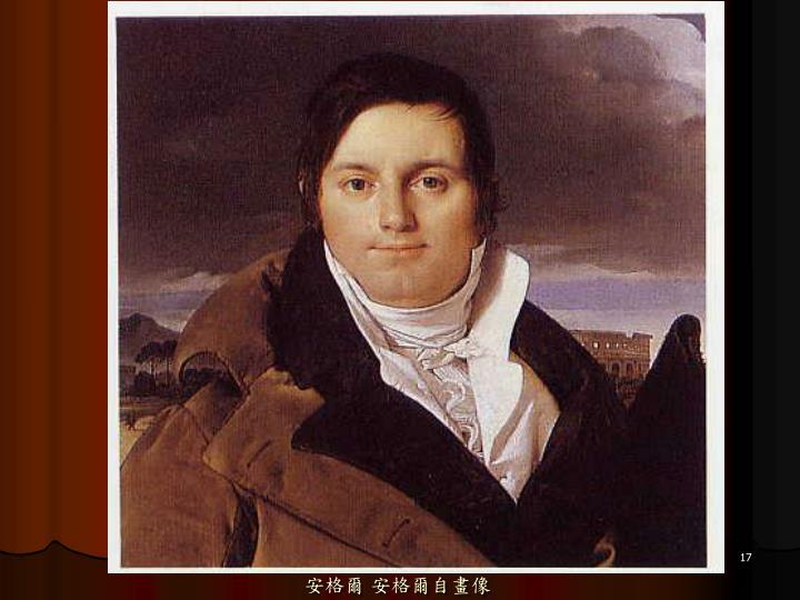 安格爾 安格爾自畫像