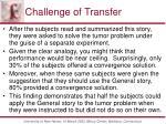 challenge of transfer2
