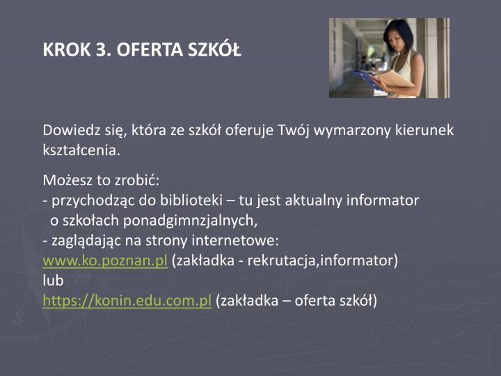 KROK 3. OFERTA SZKÓŁ