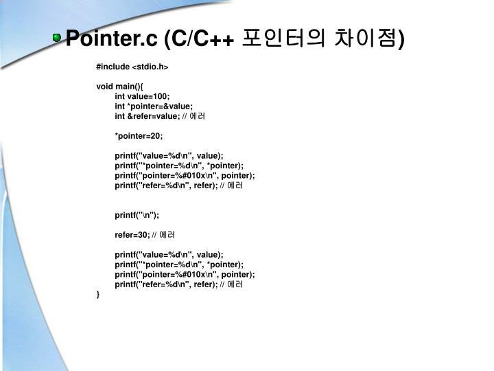 Pointer.c (C/C++