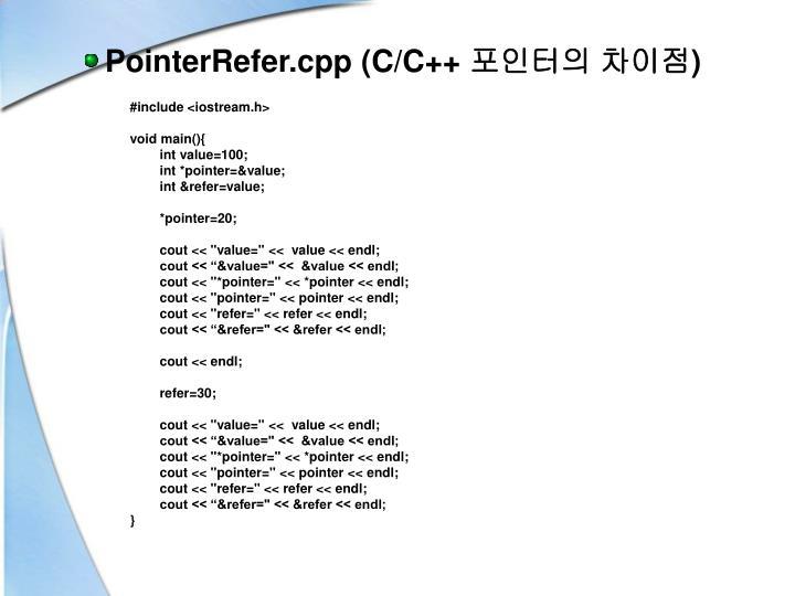 PointerRefer.cpp (C/C++