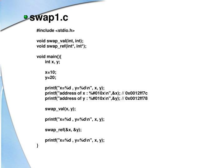swap1.c