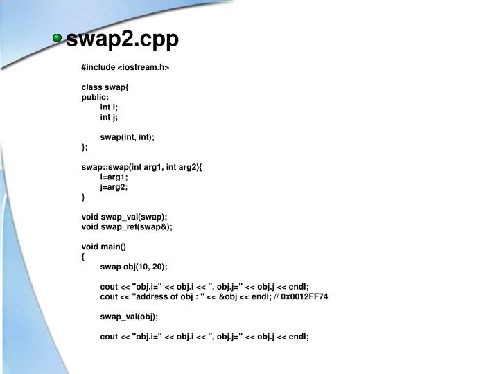 swap2.cpp