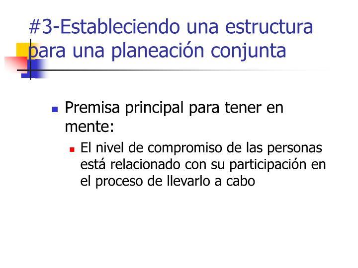 #3-Estableciendo una estructura para una planeación conjunta