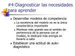 4 diagnosticar las necesidades para aprender