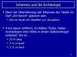 johannes und die arch ologie