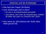 johannes und die arch ologie1