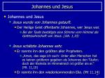 johannes und jesus