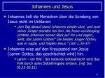johannes und jesus1