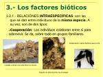 3 los factores bi ticos2