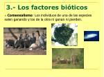 3 los factores bi ticos7