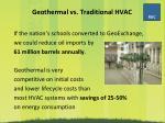 geothermal vs traditional hvac1