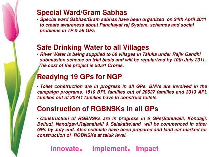 Special Ward/Gram Sabhas