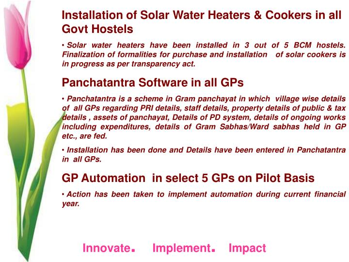 Installation of Solar Water Heaters & Cookers in all Govt Hostels