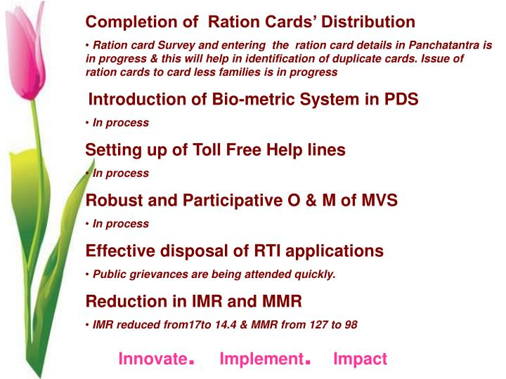 Completion of  Ration Cards' Distribution