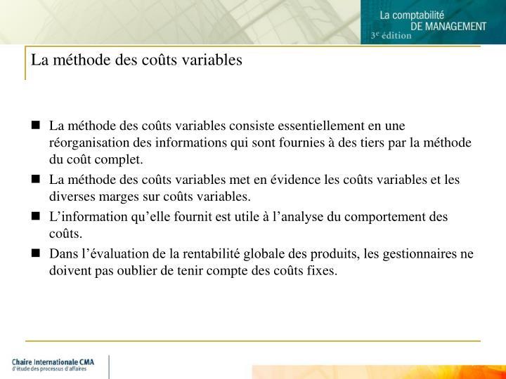 La méthode des coûts variables