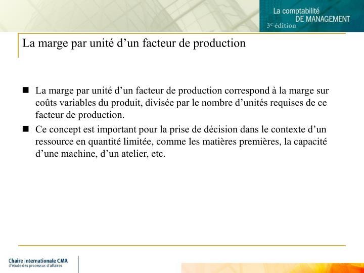 La marge par unité d'un facteur de production