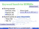 keyword search for rdbmss