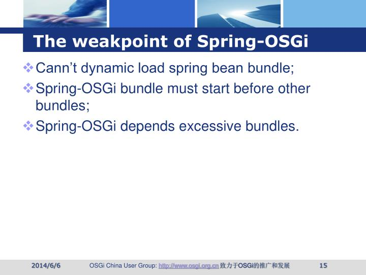 The weakpoint of Spring-OSGi